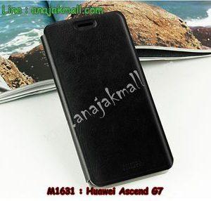 M1631-03 เคสฝาพับ Huawei Ascend G7 สีดำ