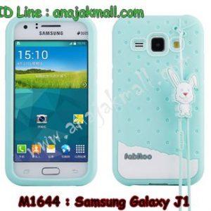 M1644-02 เคสซิลิโคน Samsung Galaxy J1 สีเขียว