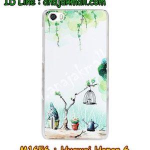 M1656-03 เคสแข็ง Huawei Honor 6 ลาย Nature