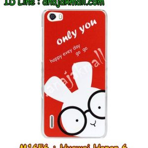 M1656-06 เคสแข็ง Huawei Honor 6 ลาย Only You