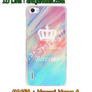 M1656-08 เคสแข็ง Huawei Honor 6 ลาย Bitesms