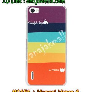 M1656-14 เคสแข็ง Huawei Honor 6 ลาย Colorfull Day