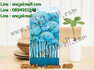 M1663-11 เคสยาง Lenovo S60 ลาย Blue Tree