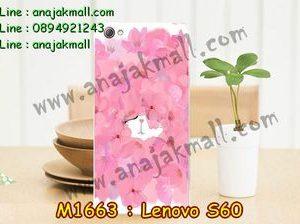 M1663-20 เคสยาง Lenovo S60 ลาย Flower Cat