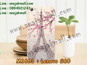 M1663-21 เคสยาง Lenovo S60 ลาย Paris Tower