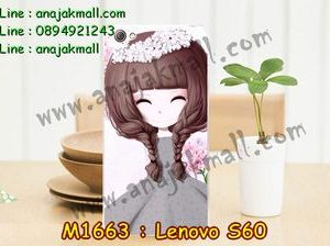 M1663-22 เคสยาง Lenovo S60 ลาย Runoko