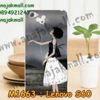 M1663-24 เคสยาง Lenovo S60 ลาย G-Rain