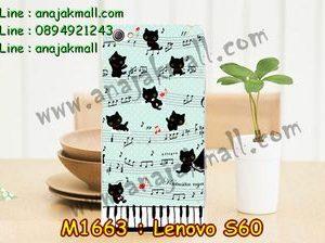 M1663-25 เคสยาง Lenovo S60 ลาย Music Cat