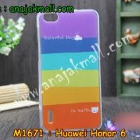 M1671-04 เคสยาง Huawei Honor 6 ลาย Colorfull Day