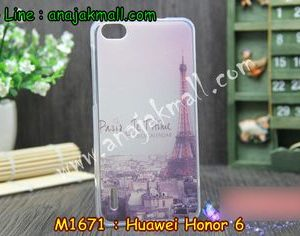 M1671-07 เคสยาง Huawei Honor 6 ลายหอไอเฟล II