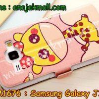 M1676-09 เคสโชว์เบอร์ Samsung Galaxy J1 ลาย Pink Giraffe