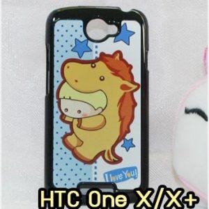 M570 เคสแข็ง HTC One X/X+ ลาย 12 นักษัตร