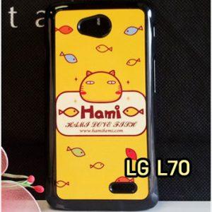 M1298-03 เคสแข็ง LG L70 ลาย Hami