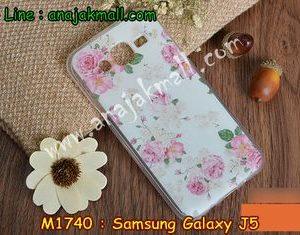 M1740-05 เคสยาง Samsung Galaxy J5 ลาย Flower I