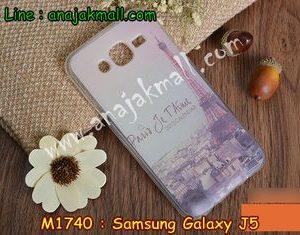 M1740-06 เคสยาง Samsung Galaxy J5 ลายหอไอเฟล II