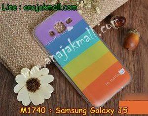 M1740-07 เคสยาง Samsung Galaxy J5 ลาย Colorfull Day