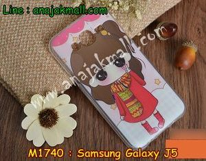 M1740-09 เคสยาง Samsung Galaxy J5 ลายฟินฟิน