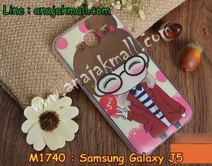 M1740-10 เคสยาง Samsung Galaxy J5 ลาย Hi Girl