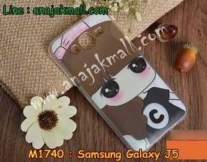 M1740-11 เคสยาง Samsung Galaxy J5 ลายซีจัง