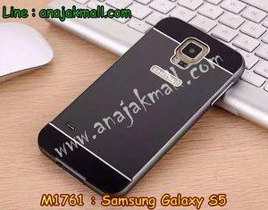 M1761-05 เคสอลูมิเนียม Samsung Galaxy S5 สีดำ B