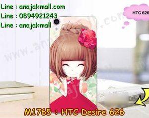 M1765-11 เคสยาง HTC Desire 626 ลายเฟย์ฟาง