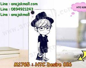 M1765-13 เคสยาง HTC Desire 626 ลาย Share Two