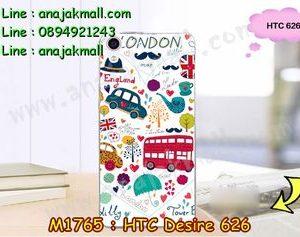 M1765-14 เคสยาง HTC Desire 626 ลาย London