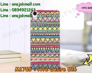 M1765-16 เคสยาง HTC Desire 626 ลาย Graphic IV