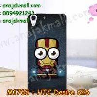 M1765-17 เคสยาง HTC Desire 626 ลาย Iron Man IV