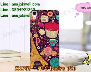 M1765-18 เคสยาง HTC Desire 626 ลาย Paris XI
