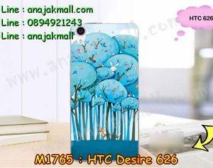 M1765-19 เคสยาง HTC Desire 626 ลาย Bluemon
