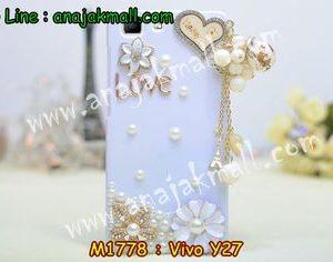 M1778-01 เคสประดับ Vivo Y27 ลาย Love