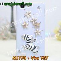 M1778-02 เคสประดับ Vivo Y27 ลาย Zebra