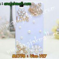 M1778-03 เคสประดับ Vivo Y27 ลายมงกุฏรัก
