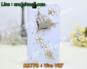 M1778-04 เคสประดับ Vivo Y27 ลาย Fox Flower