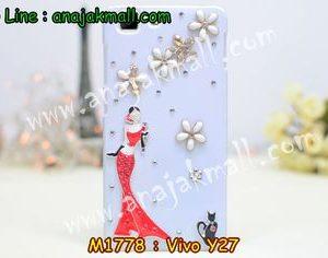 M1778-05 เคสประดับ Vivo Y27 ลาย Lady Party