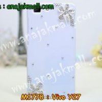 M1778-06 เคสประดับ Vivo Y27 ลาย Fresh Flower