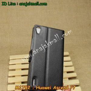 M1792-01 เคสฝาพับ Huawei Ascend P7 สีดำ