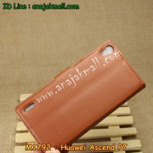 M1792-02 เคสฝาพับ Huawei Ascend P7 สีน้ำตาล