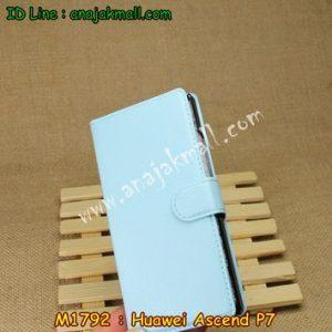 M1792-04 เคสฝาพับ Huawei Ascend P7 สีฟ้า