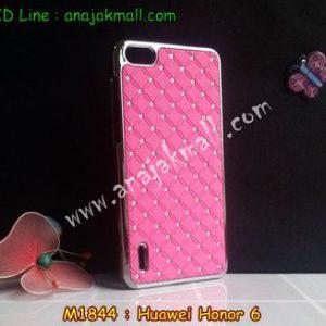 M1844-02 เคสแข็งประดับ Huawei Honor 6 สีชมพู