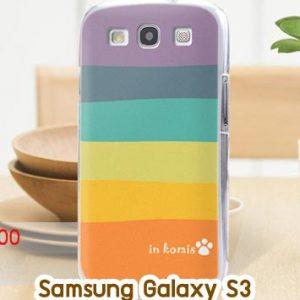 M725-06 เคสแข็ง Samsung Galaxy S3 ลาย Colorfull Day
