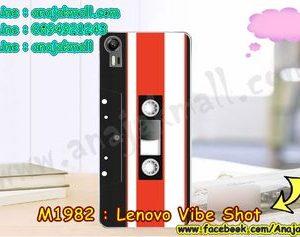 M1982-31 เคสแข็ง Lenovo Vibe Shot ลาย Tape 01