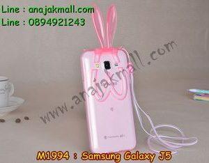 M1994-01 เคสยาง Samsung Galaxy J5 หูกระต่าย สีชมพู
