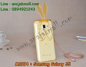 M1994-04 เคสยาง Samsung Galaxy J5 หูกระต่าย สีส้ม