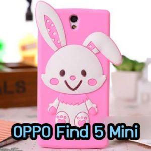 M624-06 เคสซิลิโคนกระต่าย OPPO Find 5 Mini สีชมพู