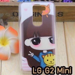 M791-02 เคสแข็ง LG G2 Mini ลายเนโกะจัง