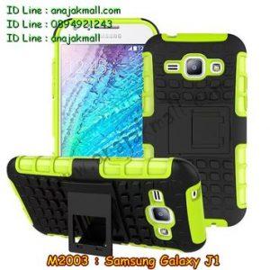 M2003-02 เคสทูโทน Samsung Galaxy J1 สีเขียว