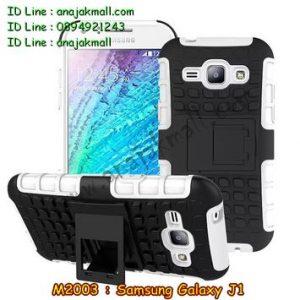 M2003-07 เคสทูโทน Samsung Galaxy J1 สีขาว