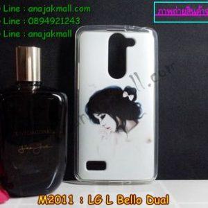 M2011-01 เคสยาง LG L Bello Dual ลายเจ้าหญิง